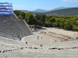 Epidaurus amfiteatr ruiny
